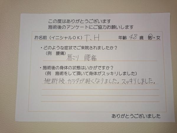 DSC_0396.JPG