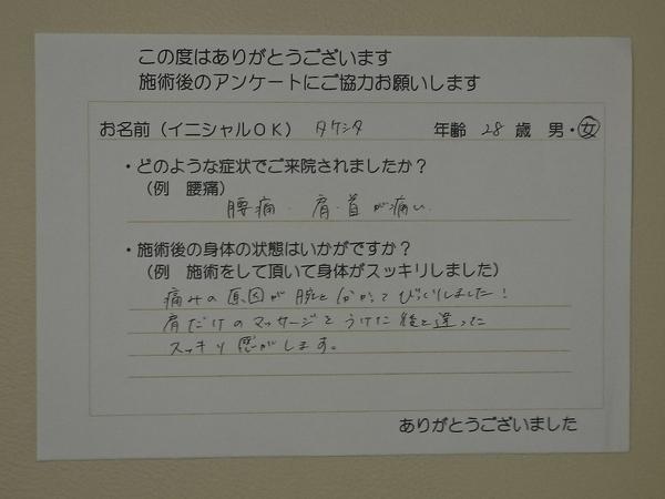 DSC_0753.JPG