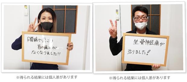 飯塚市 整体 お客様の写真5