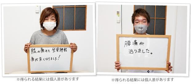 飯塚市 整体 お客様の写真6