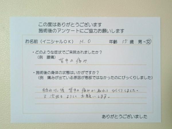 _20180325_133706.JPG