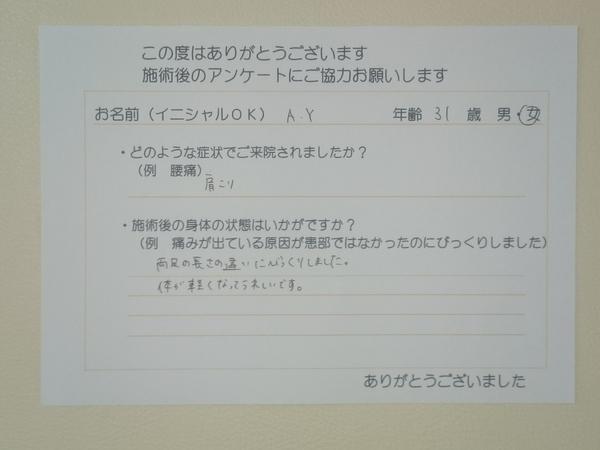 DSC_0810.JPG