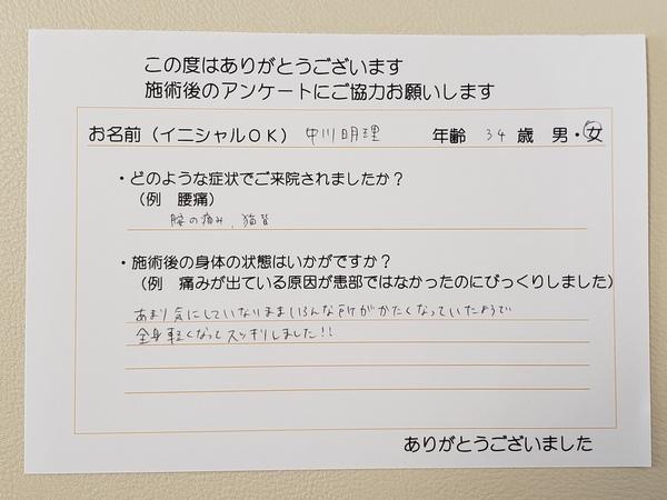 20181027_115017.jpg